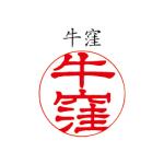 resho02_name