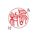 tensho02_name